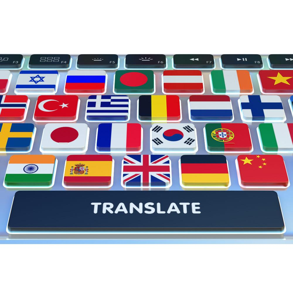 Translation Service! Lowest Rates, Fastest Service, Quality Guaranteed! All Languages! 1