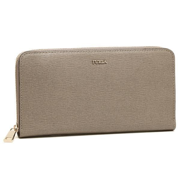 フルラ FURLA バビロン BABYLON XL ZIP AROUND 長財布 SABBIA  1