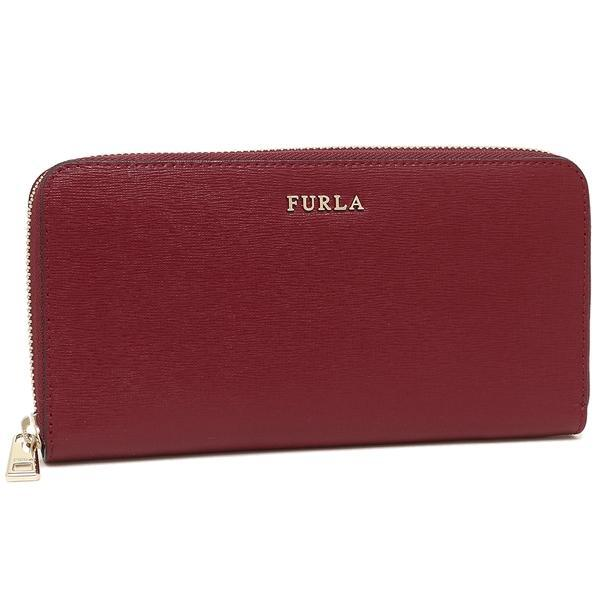 フルラ FURLA BABYLON XL ZIP AROUND 長財布 CILIEGIA  赤 1
