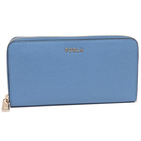 フルラ FURLA バビロン BABYLON XL ZIP AROUND 長財布 CELESTE 青 1