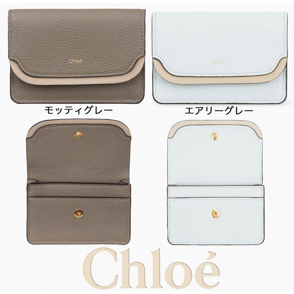 size 40 859b1 3b0de Chloe クロエ EASY カードホルダー EASY BUSINESS CARD HOLDER