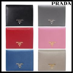 プラダ 折りたたみ財布 6色 PRADA Small Saffiano Leather Wallet 1MV204 QWA 1