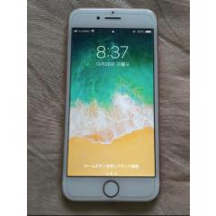 Apple iPhone 8 64GB sim free
