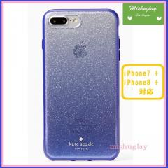 【kate spade】10月発表★上品グラデーション♪ iPhone7/8 Plus