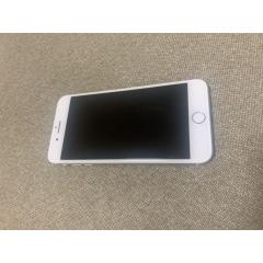 iPhone 8 Plus Silver 256 GB au