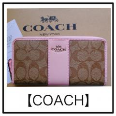 NWT Coach Accordion Zip Wallet in Signature Canvas F54630